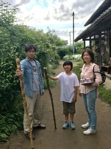 亀甲竹の杖と共に。